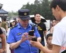 北京海淀城管启用新版旅游执法APP 严防景区黑导游出现