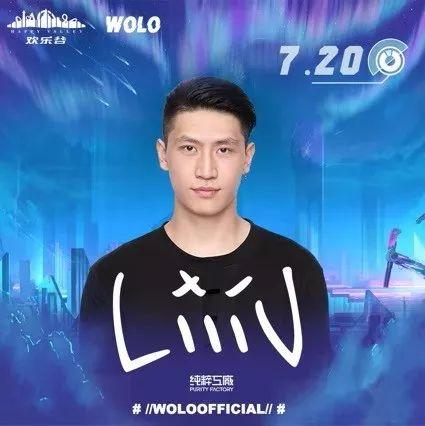2019北京欢乐谷RAGE国际电音节(时间+购票入口+活动内容+嘉宾)[墙根网]