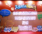 北京欢乐谷失重星球蹦床馆游玩亮点+门票信息(附购票入口)
