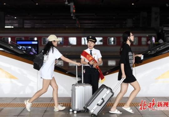 今夏避暑游出行,高铁最受青睐 3小时生活圈成出游热门