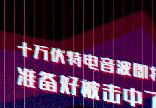 2019百威明日帝国电音狂欢空降北京欢乐谷(时间+活动攻略+门票)