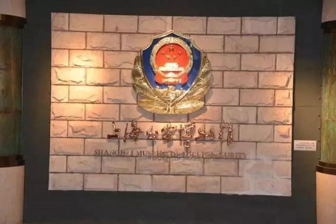 上海96家景点学生免费、 家长半价! 2019家庭护照来了![墙根网]