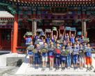 北京公园科普夏令营陆续登场!50余项丰富活动带您玩转暑期