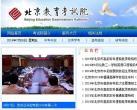 北京中招统一录取结果本周日可查(附部分学校预录分数线)