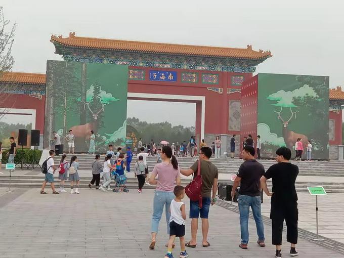 """北京南海子公园二期今晨正式开园迎客,动植物都佩戴""""身份证""""[墙根网]"""