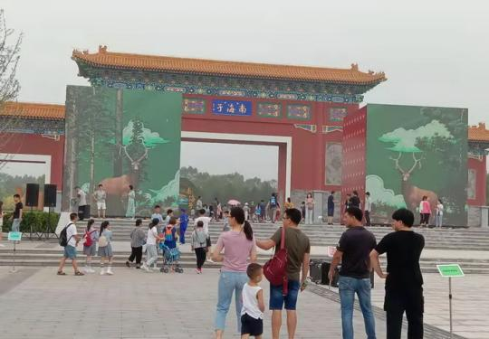 """北京南海子公园二期今晨正式开园迎客,动植物都佩戴""""身份证"""""""