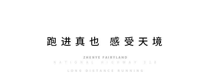 此生必驾318宣城站宁国点落户安徽省避暑旅游目的地—青龙乡[墙根网]