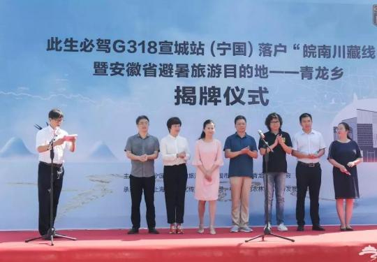 此生必駕318宣城站寧國點落戶安徽省避暑旅游目的地—青龍鄉