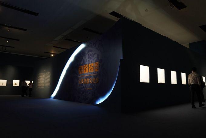 国家博物馆开启暑期夜场:每周日开放至21时 预约限流1万人[墙根网]