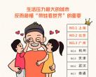 """暑期奶爸遛娃生存指南:""""必住榜""""""""必玩榜""""大数据榜单来帮忙"""