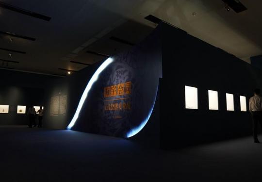 国家博物馆开启暑期夜场:每周日开放至21时 预约限流1万人