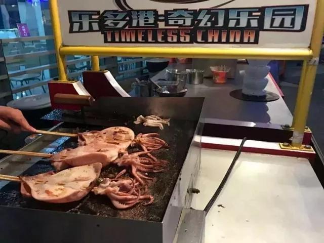 昌平乐多港夜场(门票+演出内容+开放时间+活动项目)[墙根网]