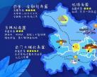 """2019暑期北京旅游热力榜发布 看看北京旅游哪儿最""""热"""""""