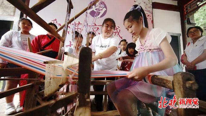 """香山公园举行""""七夕""""主题文化周活动 母女一起体验织布机、刺绣[墙根网]"""