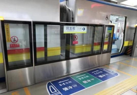 為提高乘客服務滿意率!北京地鐵2號線13號線車輛試行強冷、弱冷車廂