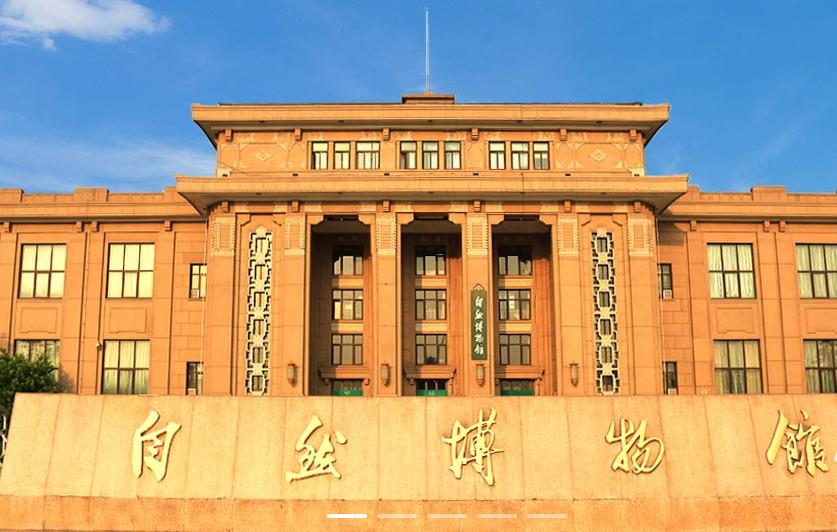 北京自然博物馆2019博物馆之夜活动攻略(时间+活动内容+预约)