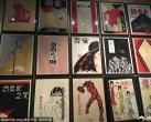 北京这些低调小众的艺术区,值得来打卡!
