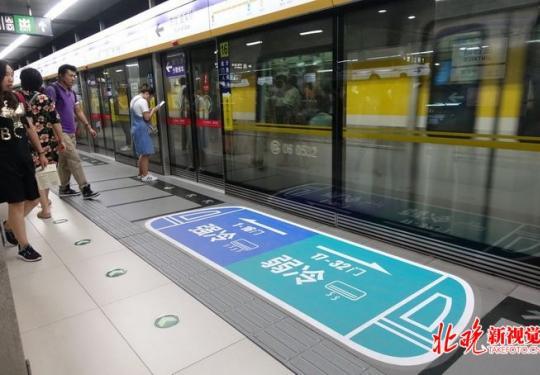 上班族注意啦!北京地鐵6號線朝陽門至東大橋上行區間近期限速