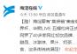 北京海淀新添集装箱美食街 调调街9月开业