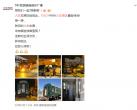 """751D火车街区市集9月亮相!北京朝阳打造""""夜间经济""""新地标"""