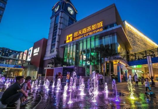 北京顺义祥云小镇开通夜间接驳专线 连接地铁14号线、5号线