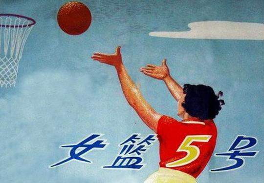 北京国际体育电影周开幕,《女篮五号》成开幕影片