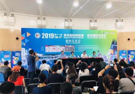 """2019帆船周·海洋节9日开幕 """"七赛一营""""呈现时尚蓝色盛宴"""