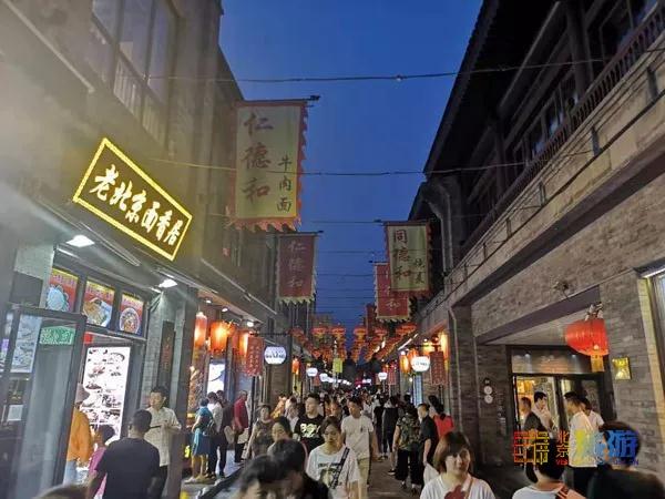 """藏在北京闹市区的""""小江南"""",白天清新脱俗,晚上风情万种!人少还免费![墙根网]"""