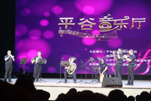 """北京平谷启动""""中西音乐文化周"""",市民可免费参加乐器公开课[墙根网]"""
