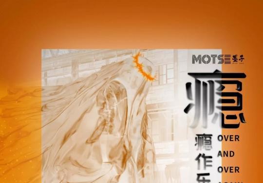 2019上海《瘾瘾作乐》展览(看点+时间+地址+门票)