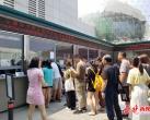 别去现场排队啦!中国科技馆8月20日起全面实施实名网络预售制