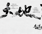 潮流buff加满,北京阳光大地艺术季,吃喝玩乐走起!