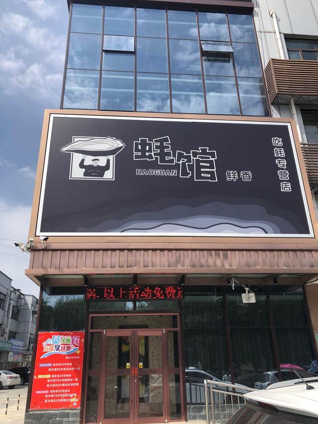 2019北京密云文化旅游季特色餐饮优惠活动汇总[墙根网]
