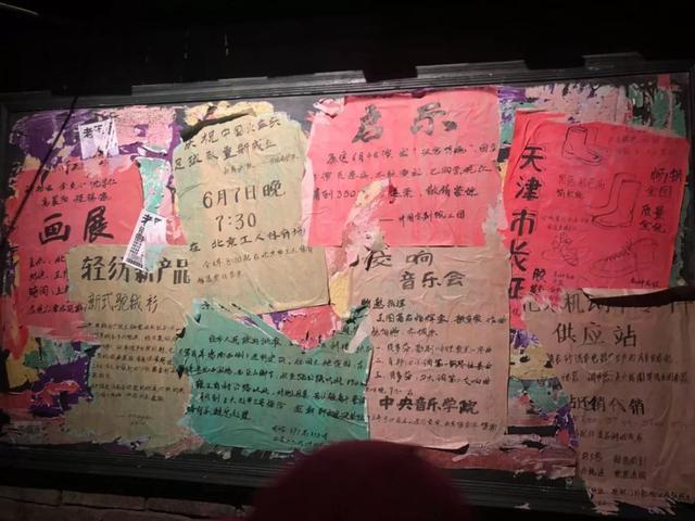 """人气爆棚!王府井新晋网红""""和平菓局"""",带你穿越回老北京![墙根网]"""