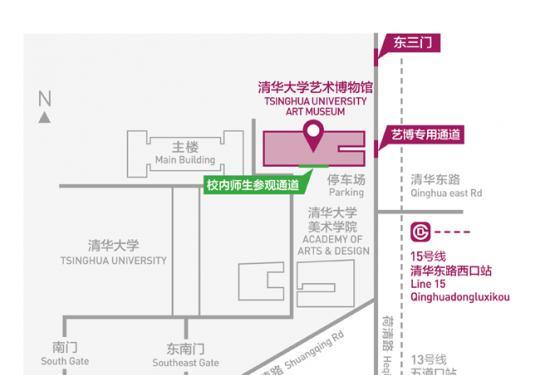 2019清华大学艺术博物馆中秋节开放时间