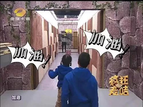 朝阳游娱联盟疯狂的麦咭《石壁密室》49.9元/人,周末通用/法定假日不可用(提前一天预约),期待你的加入~