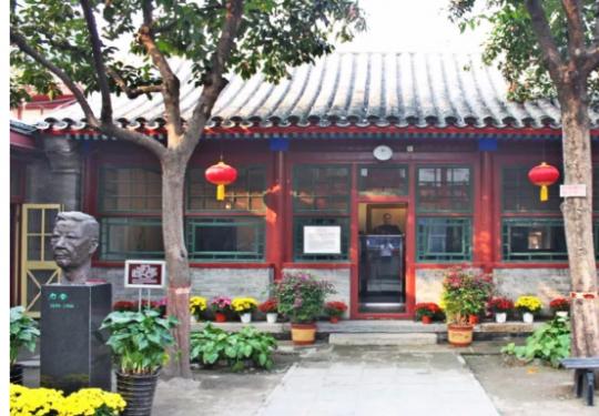 丹柿小院,从这里了解北京