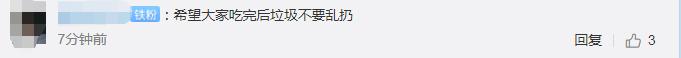 """上海迪士尼""""松口"""",游客自行开包安检,还可携带自用食品进入[墙根网]"""
