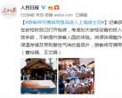 上海迪士尼表示游客将可携带部分食品入园,网友:这样就很棒了