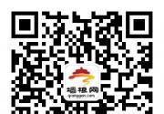 2020年錦繡江山全國聯合年票京津冀華北版景區名錄(持續更新中)