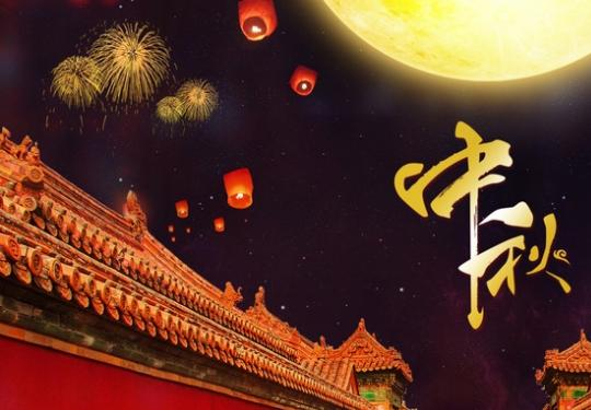 2019中国农业博物馆中秋活动(时间+地点+报名)