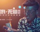 2019北京密室逃脱主题游戏时间、地点、门票价格