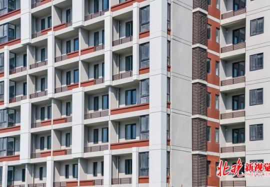 房山1151套公租房今起登記 9月18日前將公示排序名單