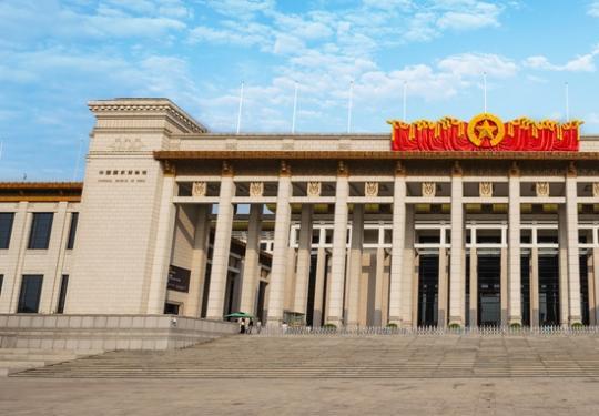 2019国家博物馆中秋节团扇刺绣活动时间+报名入口
