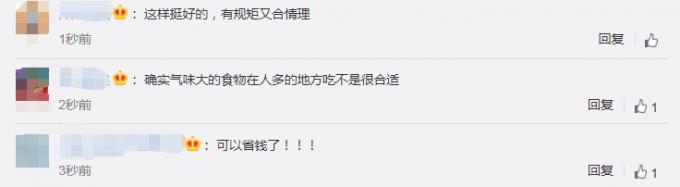 上海迪士尼食品携带细则出炉后,网友纷纷点赞:合情合理[墙根网]