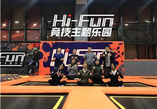 HI-Fun竞技主题乐园平日票/周末节假日通票/双人通票/三人票