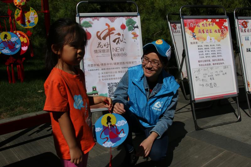 中秋节北京各大公园将开展50项活动,请收好这份攻略![墙根网]