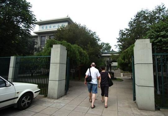 徐悲鸿纪念馆将于9月17日重新免费开放 展出约120件代表作