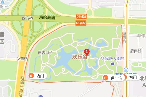 2019北京欢乐谷大学生全天特惠票(价格+购买地址)