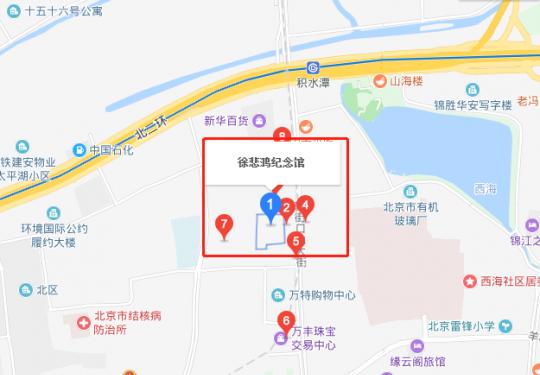 徐悲鸿纪念馆在哪儿 附交通指南
